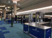 Xray Body Scanner di Bandara YIA